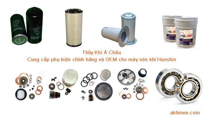 các phụ kiện khác của máy nén khí Hanshin