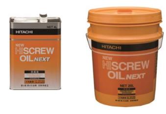 Dầu máy nén khí Hitachi New Hiscrew Oil Next