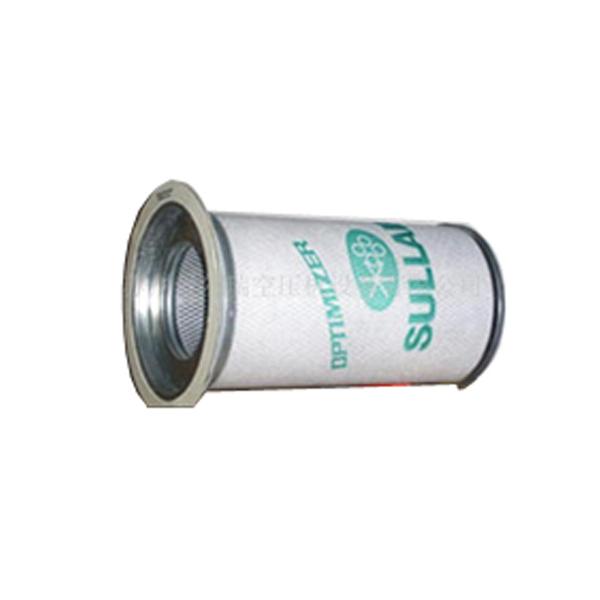 Lọc tách dầu máy nén khí Sullair 250034-116