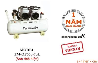 Máy nén khí không dầu giảm âm Pegasus, công suất 1,5HP